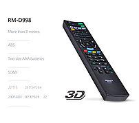 Пульт универсальный для SONY RM-D998