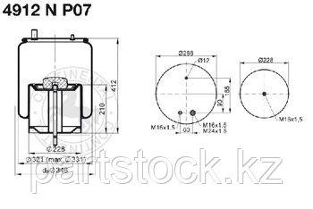 Пневмобалон  зад - со стаканом  на / для RENAULT, РЕНО, SMARTECH 44912-7C