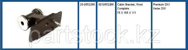 Кронштейн стабилизатора кабины перед  на / для RENAULT, РЕНО, TURKEY 5010552266-Y