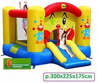 """Надувной батут """"Веселый клоун"""" с горкой Happy Hop 300 см x 225 см x 175 см, фото 1"""
