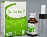 Галастоп, фл. 15 мл, сукам для лечения ложной щенности и подавления лактации