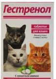 Гестренол таблетки для кошек для регуляции половой охоты, 10 таб.
