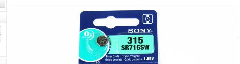 Батарея Sony 315 1.55v  SR716SW