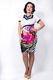 Эффектное стильное платье прилегающего силуэта из полотна сатин-стрейч. Размер - 54., фото 2
