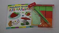 Набор модульное оригами. Поделки из бумаги купить в Алматы
