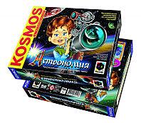 Фантазёр 377007 Астрономия