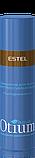 """Сыворотка для волос """"Экспресс-увлажнение"""" Estel OTIUM Aqua, 100 мл., фото 2"""