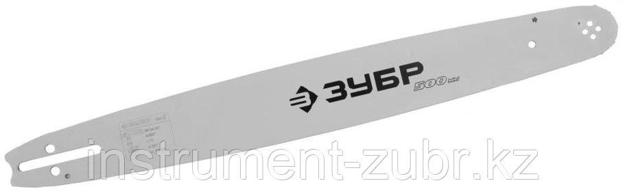 "Шина для бензопил, ЗУБР 70201-40, тип 1, шаг 3/8"", паз 0,050"", длина 16"" (40 см), фото 2"