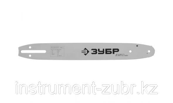"Шина для бензопил, ЗУБР 70201-35, тип 1, шаг 3/8"", паз 0,050"", длина 14"" (35 см), фото 2"