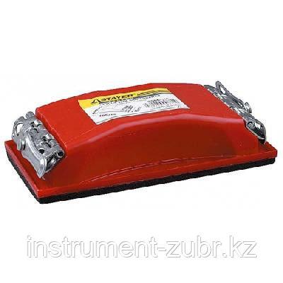 Брусок STAYER для шлифования, пластмассовый, 165х85мм                                                                   , фото 2