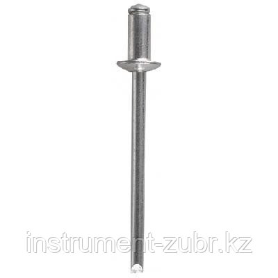 Заклепки PROFIX алюминиевые, 4,0х8мм, 50шт, STAYER