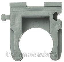 Клипса полипропиленовая, для металлопластиковых труб, 25 мм, 100 шт, ЗУБР