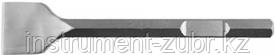 ЗУБР SDS-max Зубило плоское широкое 50 x 400 мм