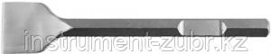 ЗУБР SDS-max Зубило плоское широкое 50 x 400 мм, фото 2