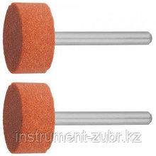 Круг ЗУБР абразивный шлифовальный на шпильке, P 120, d 15,0x10,0х3,2мм, L 45мм, 2шт