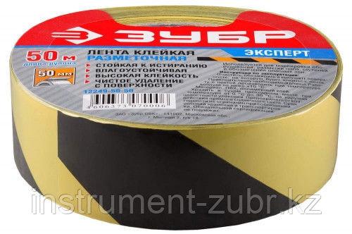 Разметочная клейкая лента, ЗУБР Эксперт 12249-50-50, цвет желто-черный, 50мм х 50м, фото 2