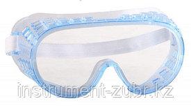 """Очки ЗУБР """"ЭКСПЕРТ"""" защитные закрытого типа с непрямой вентиляцией, поликарбонатная линза"""