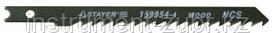 """Полотна STAYER """"PROFI"""", U144D, для эл/лобзика, HCS, по дереву, ДВП, ДСП, US-хвост., шаг 4мм, 75мм, 3шт"""