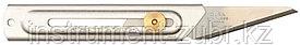 Нож OLFA хозяйственный с выдвижным лезвием, корпус и лезвие из нержавеющей стали, 20мм