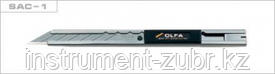 Нож OLFA для графических работ, корпус из нержавеющей стали, 9мм