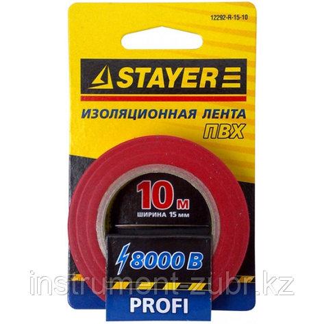 Изолента, STAYER Profi 12292-R-15-10, ПВХ, на карточке, 15мм х 10м х 0,18мм, красная, фото 2
