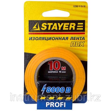 Изолента, STAYER Profi 12292-Y-15-10, ПВХ, на карточке, 15 мм х 10 м х 0,18мм, желтая, фото 2