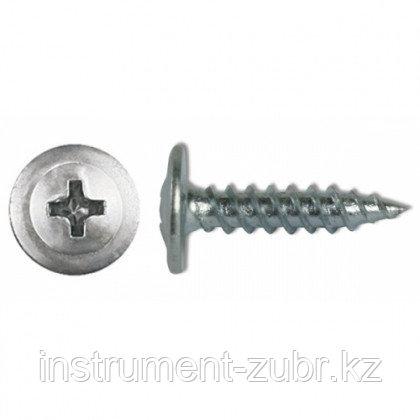 Саморезы ПШМ для листового металла, 51 х 4.2 мм, 10 шт, ЗУБР