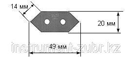 Лезвия OLFA для ножа MC-45/2B, 20(14)х49х0,3мм, 5шт                                                                     , фото 2