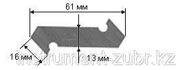 Лезвия OLFA двухсторонние для резака P-800, 13(16)х61х0,6мм, 3шт