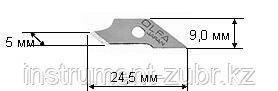 Лезвие OLFA перовое для CMP-1, 5х24,5х0,5мм, 15шт