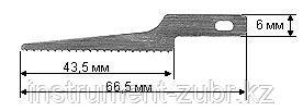 Лезвия OLFA пильные для ножа AK-4, 6х66,5(43,5)х0,35мм, 3шт