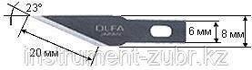 Лезвия OLFA перовые для ножа AK-4, 6(8)х40,5х0,5мм, 5шт