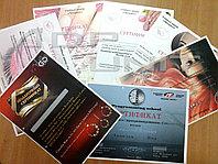 Печать сертификатов, фото 1