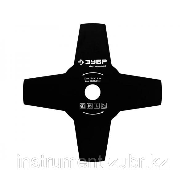 Нож (фреза) для бензо (электро) косы, ЗУБР 70130-4, диаметр 230 мм, 4 лопасти, посадка 25,4 мм