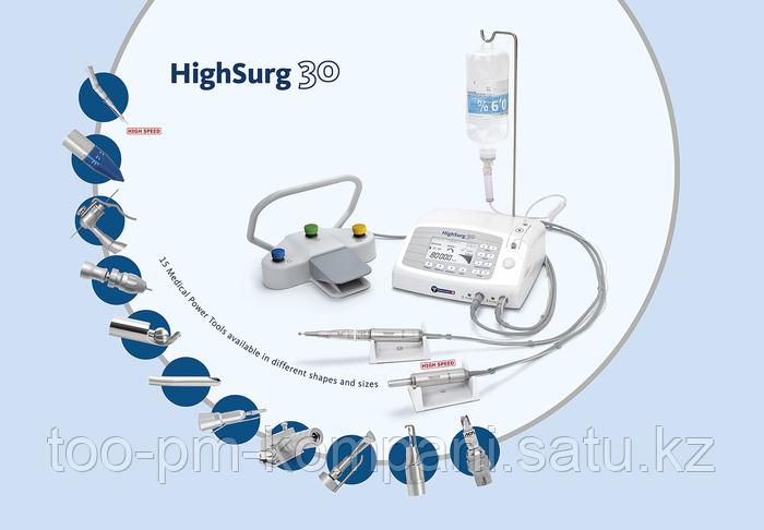 Моторная хирургическая система HighSurg 30