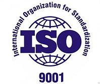 Что такое сертификат ISO 9001?