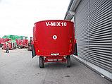 Кормораздатчик BVL V-Mix 10, фото 2