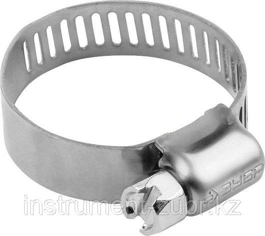 Хомуты, нерж. сталь, просечная лента 12.7 мм, 16-32 мм, 4 шт, ЗУБР Профессионал, фото 2