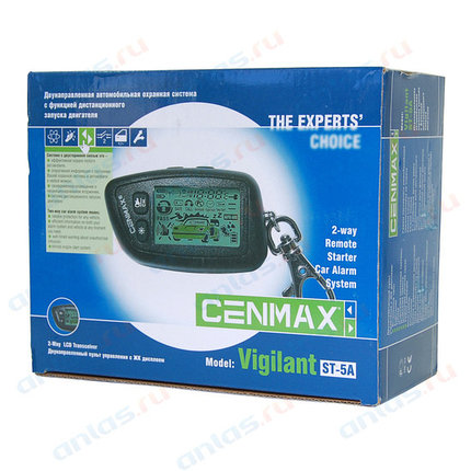 Автосигнализация Cenmax Vigilant ST-5A, фото 2