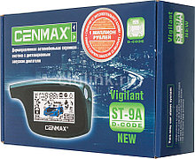 Cenmax Vigilant ST-9A D-code