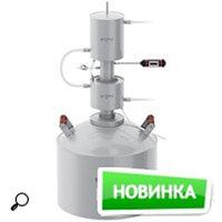 Самогонный аппарат Магарыч Машковского Экспорт БКДР 12л