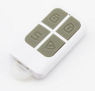 """К беспроводной GSM-сигнализации """"SHIELD SLIM"""" можно подключить до 50 небольших и удобных в эксплуатации брелоков управления"""