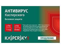 Kaspersky Anti-Virus 2016 2Dt Renewal 1 year(карточка)