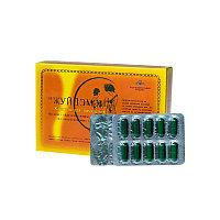 Жуйдэмэн (экстракт зелёного чая) капсулы для похудения