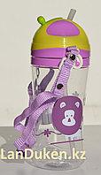 Детская бутылочка с трубочкой 500 мл фиолетовая