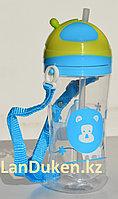 Детская бутылочка с трубочкой 500 мл голубая