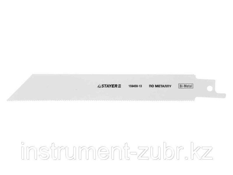 """Полотно STAYER """"PROFI"""" S1122EF для сабельной эл. ножовки Bi-Met, тонколистовой, профильн металл, нерж сталь, цвет мет"""