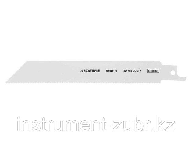 """Полотно STAYER """"PROFI"""" S1122EF для сабельной эл. ножовки Bi-Met, тонколистовой, профильн металл, нерж сталь, цвет мет, фото 2"""