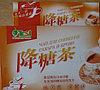 Чай TESI для понижения сахара и холестерина в крови