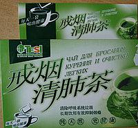 Чай TESI для бросания курения и очистки легких